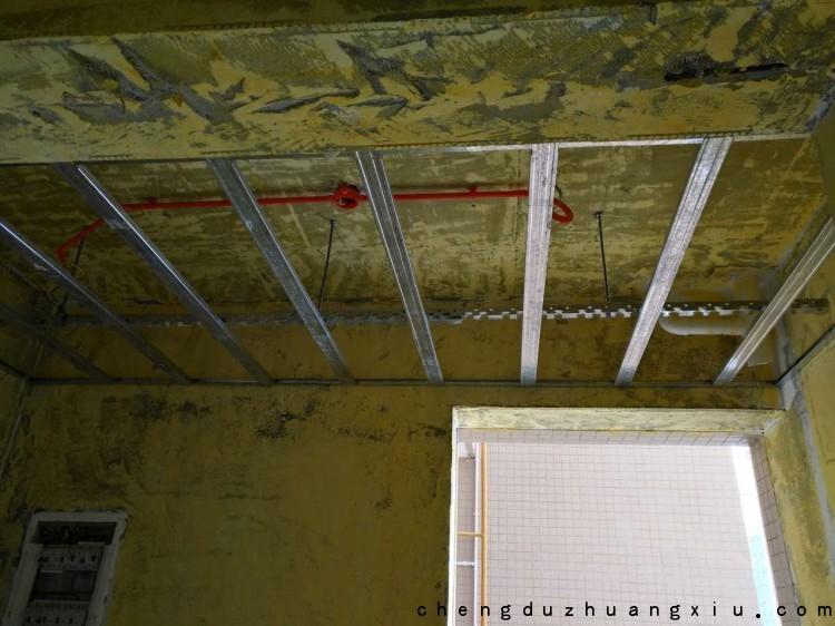 成都装修网:吊顶轻钢龙骨施工